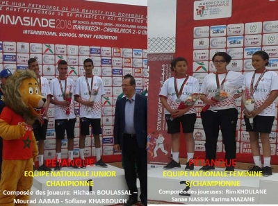 "Equipe Nationale Junior Championne aux jeux internationaux ""GYMNASIADE"" Pétanque Marrakech 2018"