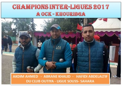 La ligue Souss-Sahara CHAMPIONNE INTER-LIGUES 2017