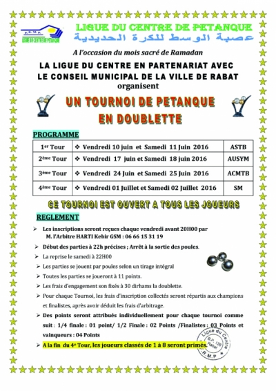 Ligue du Centre: Tournoi du Ramadan 2016