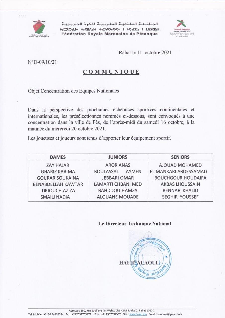 IConcentrations des équipes nationales :séniors- Juniors et Dames du 16 au 20/10/2021 à Fès