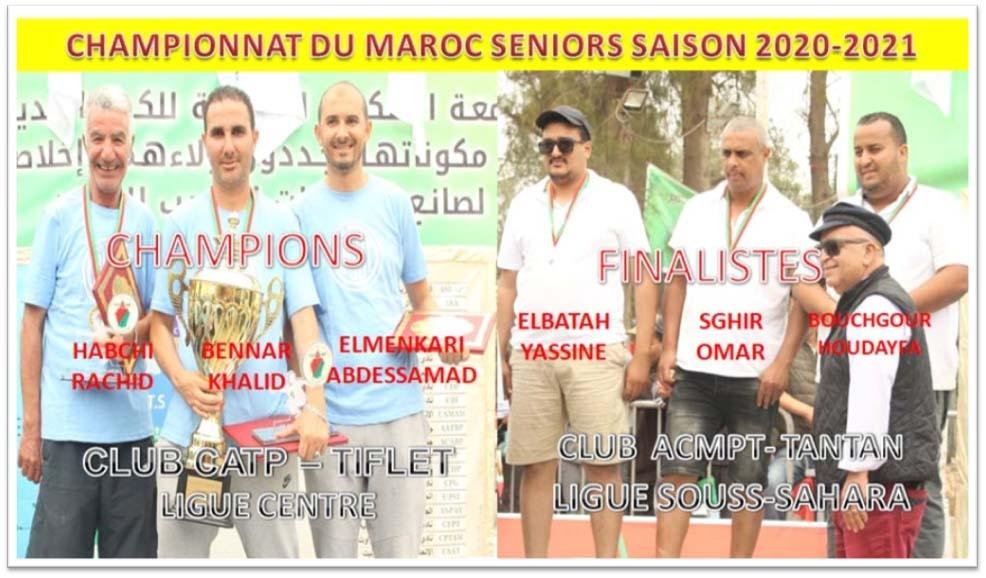 IChampionnat du Maroc Seniors-Hommes 2020-2021