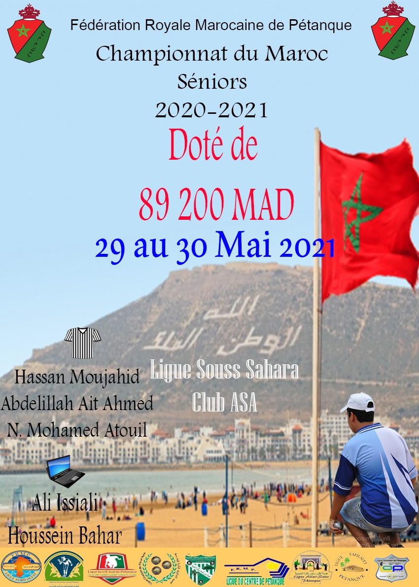IChampionnat du Maroc Seniors (saison 2020-2021) sera organisé les 29 et 30/05/2021 au club ASA Agadir (LSS)
