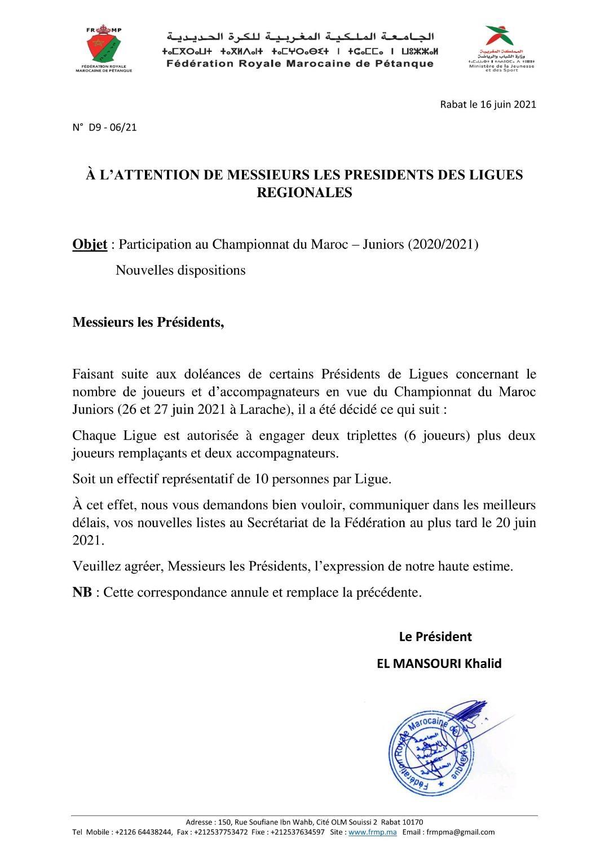ILettre aux Président des Ligues: Championnat du Maroc Juniors saison 2020-2021